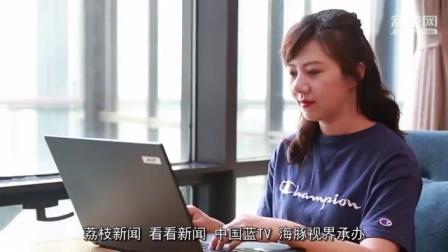 2019长三角原创短视频大赛今日正式启动!年度大戏约么?