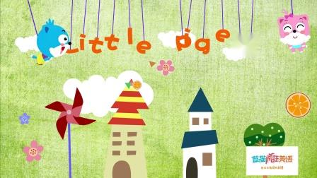 《Pigeon Little》-《小鸽子》