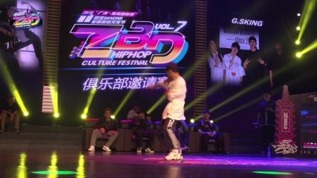 Studio X VS G. SKING 俱乐部8进 4 ZBD Vol. 7