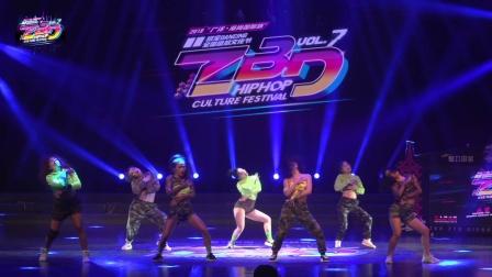 Black Blaze 齐舞表演 ZBD Vol. 7