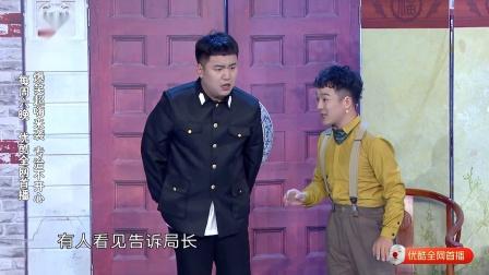 林涛改编郭德纲《善恶图》片段,全程包袱密集笑死人不偿命