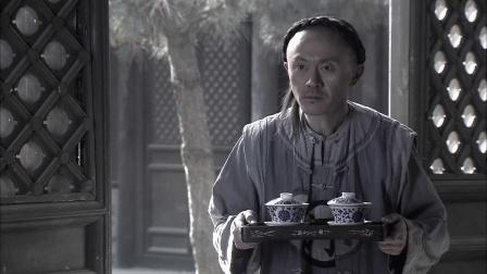 《河洛康家》31 cut:泡爷忠心耿耿,为康家尽鞠躬尽瘁.mp4
