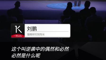 刘鹏:定档和发行对于一个电影来说也十分重要