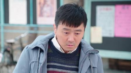 哥哥姐姐的花样年华 37预告片 陈宝顺周末不回家,陈建国找其谈心