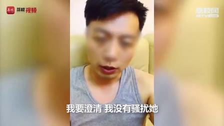 网友自曝遭男子骚扰威胁报警不受理 专家:呼吁针对跟踪骚扰立法