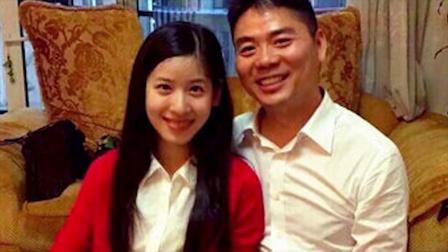 八卦:章泽天自认和刘强东价值观一致 夸赞丈夫很细心