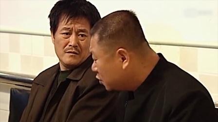 八卦:赵本山穿大背心土皮鞋 身家数亿接地气