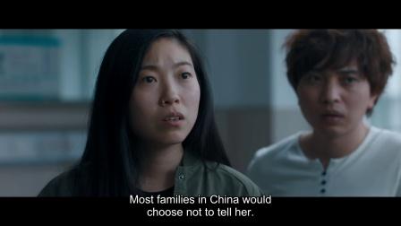 【猴姆独家】华裔导演王子逸自编自导力作#别告诉她#正式预告片