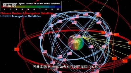 30颗卫星失联!20年苦心经营1天内全线崩溃