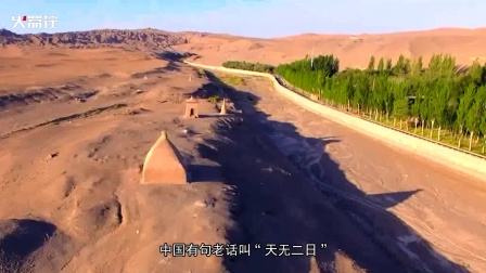 中国30亿打造出人工太阳 万道光束引全球瞩目