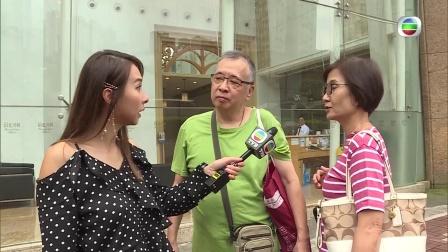 TVB【東張西望】濾水神器big big賣必搶