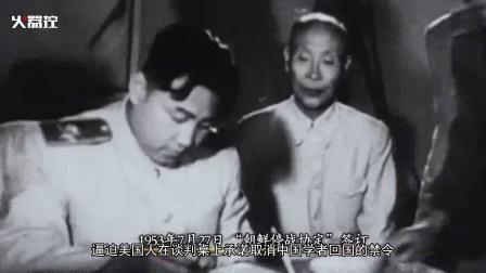 """飞机坠毁前最后一刻 他挺起胸膛护住了中国""""核弹"""""""