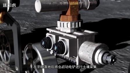 """嫦娥之父公布中国版""""阿波罗计划"""" 使命艰巨"""