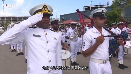 053加入斯里兰卡海军 中国血统战舰驰骋印度洋