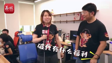 """1400个特效镜头历时5年?《哪吒》特效团队揭秘""""高燃""""内幕"""