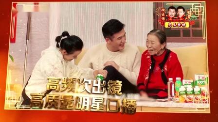 """汇源以""""指定饮品""""身份亮相2019北京卫视春晚"""