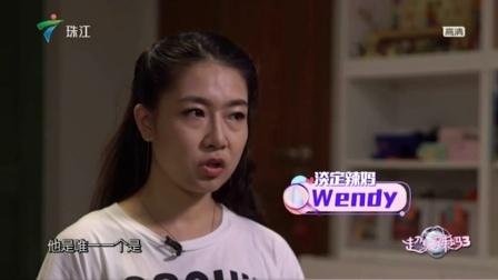 Wendy遭遇黑菲佣,儿子奶粉被调包 超级辣妈3 190803 高清