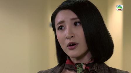 TVB【十二傳說】蕭正楠竟成命案疑犯?!