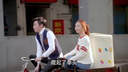 俞灏明- 把爱带回家 31- CUT5