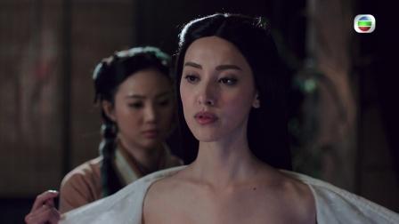 TVB【包青天再起風雲】第16集預告 活死人現,源自藍色樓蘭奇毒?!