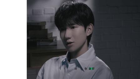 王源新歌《易碎的吻》MV上线  唱响孤独浪漫情诗
