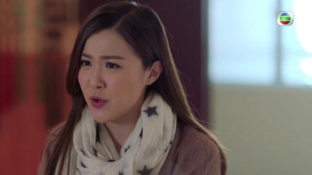 TVB【十二傳說】第22集預告 林夏薇再遭襲,疑兇係劉佩玥?!
