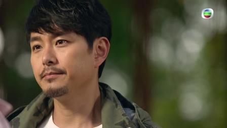 TVB【十二傳說】第25集預告 蕭正楠情牽劉佩玥?!