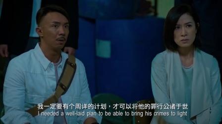 《泄密者》张智霖吴镇宇追踪佘诗曼,不料遭遇枪战袭击