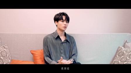 《陪伴(COMPANY)》林彦俊24岁生日纪录片 上
