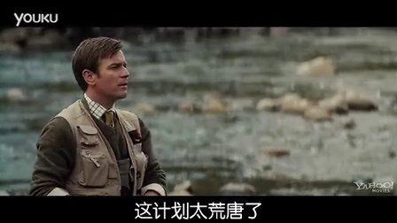 《到也门钓鲑鱼》中文预告 伊万新片携手艾米莉布朗特