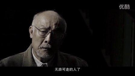 《飞越老人院》首款预告片