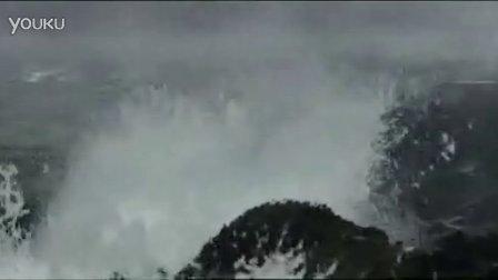 水啸雾都 预告片