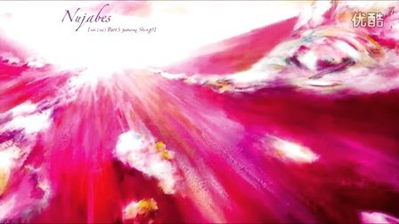 Nujabes ft Shing02 - Luv(sic) Part 5 - 2012 HD