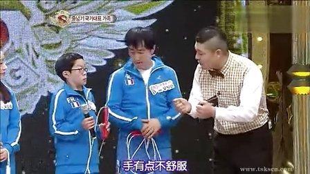 121215 SBS Starking 2AM 帝国之子 secret【韩语中字】