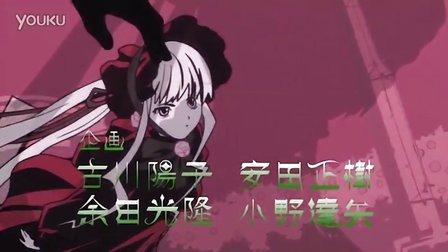 《蔷薇少女》第二季片头曲,圣少女领域