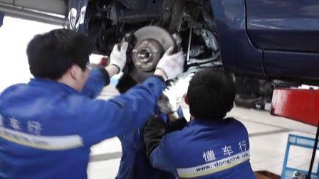 懂车行福特福克斯自动变速箱维修