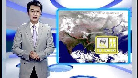 中国好司仪 白鹏 泰安电视台《天气预报》 2013年1月3日