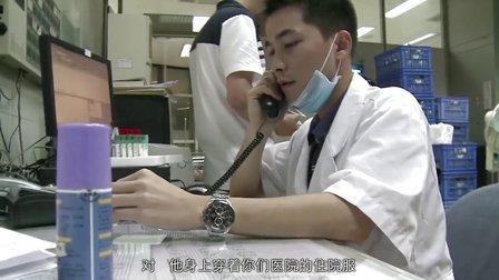 120(上)急诊室的故事
