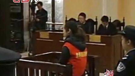 实录:周克华女友庭审现场控辩双方辩论过程
