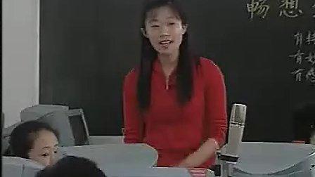 小学作文课堂教学实录