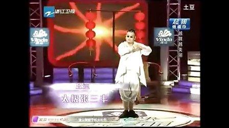 《越跳越美丽》王迪舞蹈集锦(不花屏版本)