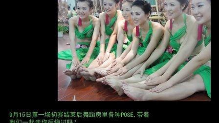 常州肚皮舞教练培训学院 琳恩舞蹈 请耐心看下去