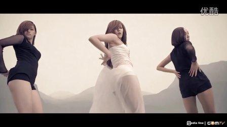 【MV】Stephanie - Game(GomTV)(HD-1080p)
