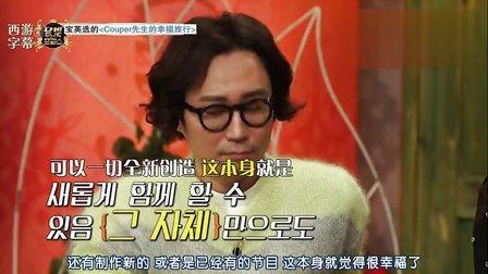 【西游字幕】KBS2.130205 月光王子E03 精效中字[KR_CN]