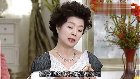 相信爱-第03集(KBS2周末剧)
