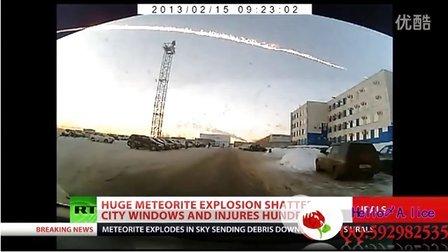 高清[实拍]俄罗斯陨石坠落   资源来自现场