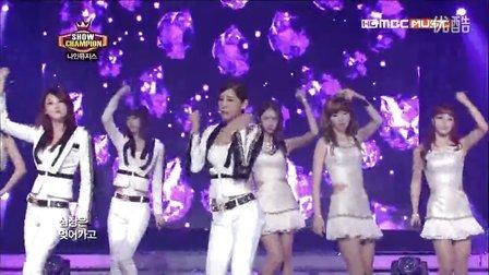 130206<Dolls>NineMuses MBC Music Show Champions现场版