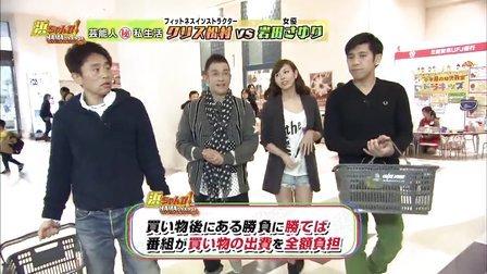 浜ちゃんが!「クリス松村×女優岩田さゆり」 - 13.02.19