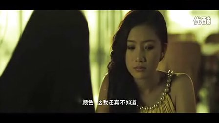 香港激情片微电影《婚后七日》