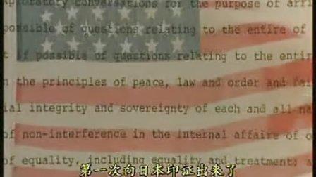日本黑泽明《大日本帝国》上